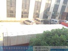 上海大众汽车——发动